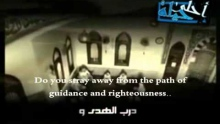 You wish to show your regrets   Eng subtitles   Muhammad al Omary