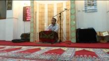 След Рамазан