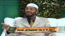 QURAN - THE ULTIMATE REVELATION FOR THE WHOLE HUMANITY | BY DR ZAKIR NAIK