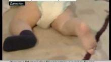 Чудо: Строфи от Корана върху краката на бебе в Дагестан