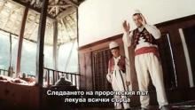 История от Албания