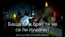 8. Шейтана: Цигарите са супер
