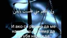 Ilayka (Bulgarian, Arabic) - Muhammad Ubayd