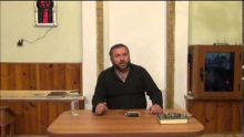Дауд Маджир - Суеверията в Исляма