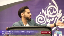 Prophet's Mention in the Scriptures by Sh. Saad Tasleem | 877-Why-Islam