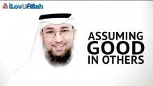 Assuming Good In Others ᴴᴰ | Rayan Arab