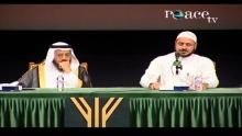 Dr Zakir Naik   Dialogue Between Religions   Saudi Arabia   Full Lecture
