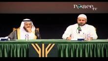 Dr Zakir Naik   Dialogue Between Religions   Saudi Arabia   Full Length
