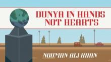 Dunya in Hands Not Hearts | Nouman Ali Khan | illustrated