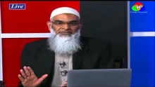Is Muta (Temporary Marriage) allowed in Islam? - Dr. Shabir Ally