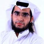 Мухаммад Ал Мукит
