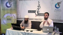 Ruqya Course 10 - The Ruqya Session