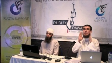 Ruqya Course 7 - The Evil Eye: Description, Causes and Treatment