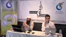 Ruqya Course 8 - Introduction to Ruqya