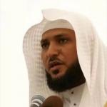 Шейх Махир Ал-Муайкали