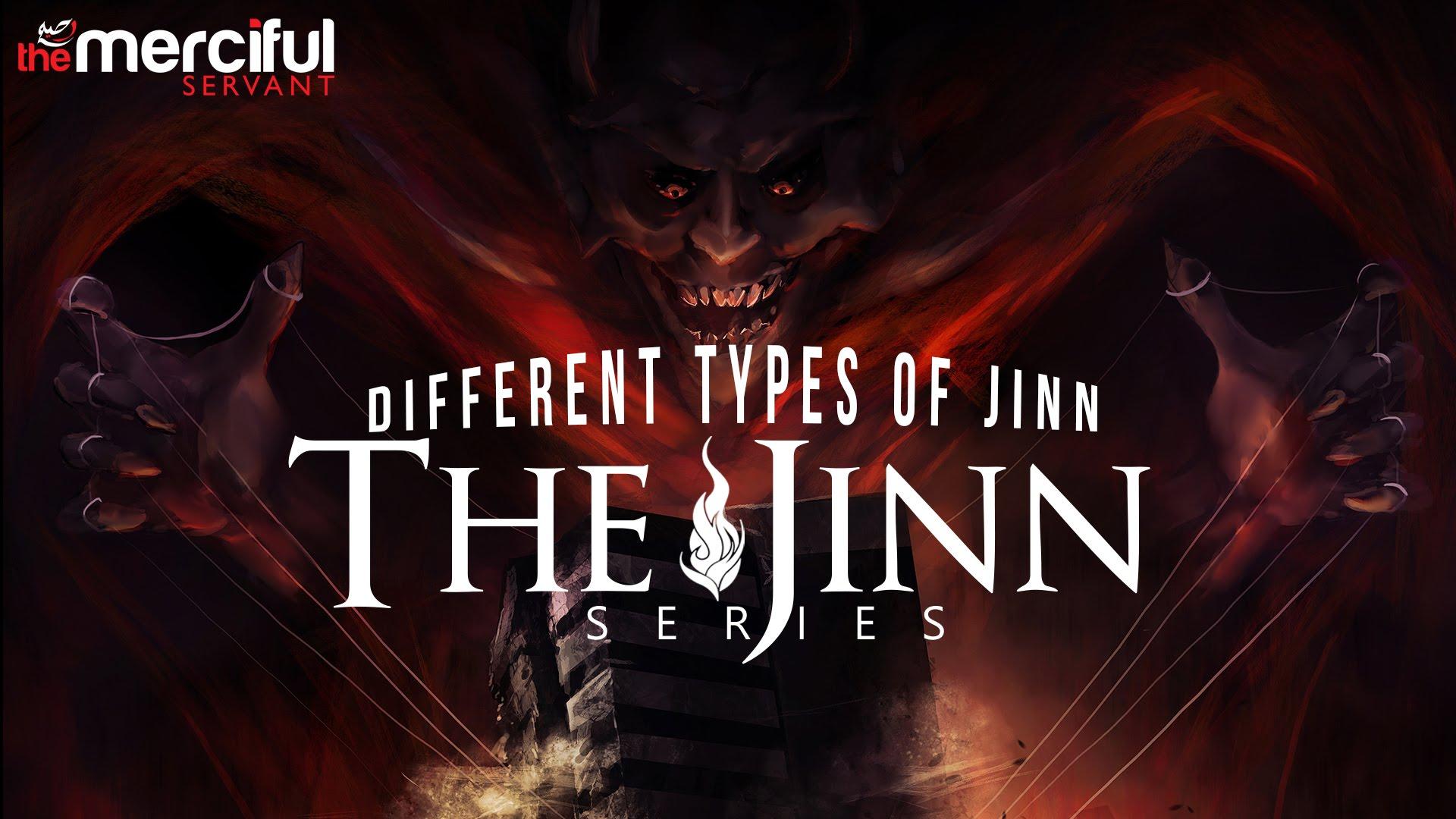 The Jinn Series - islamio