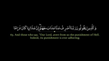 Calming Surah Furqan | Mishary Rashid al Efasy سورة الفرقان | مشاري العفاسي