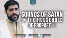 Sounds of Satan in the Household of Prophet ﷺ - Ahmad Saleem