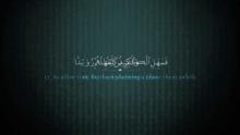 Surah Tariq | Mishary al Efasy سورة الطارق | مشاري العفاسي