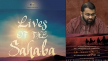 Abu Bakr al-Siddiq: Part 2 - Pre-Islam life & Conversion Story ~ Dr. Yasir Qadhi
