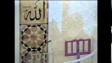 Manners - Al-Wafa (Keeping Promises) Sheikh Atef Mahgoub 08/28/15