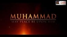 OFFICIAL MUHAMMAD PBUH TRAILER - Muhammad Abdul Jabbar