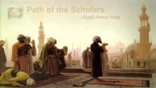 Path of the Scholars - Shaykh Hamza Yusuf