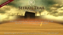 Seerah Trail - Umrah + Seerah Course & Tour