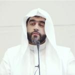 Sheikh Ahmad Saleem