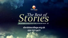 The Best of Stories - Seminar on the Tafsir of Surah Yusuf
