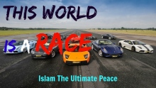 This world is a Race ~ Only one chance ~ Powerful Reminder