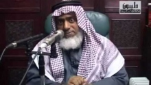 Towards a Happy Marriage - Part 2 - Salem Al-Amry