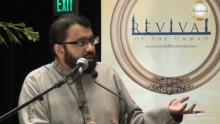 Unity in the Muslim Ummah & The Islamic Brotherhood ~ Dr. Yasir Qadhi | 3rd January 2014