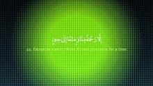 Beautiful Surah Yaseen | Mishary al Efasy | Khalaf سورة يس | مشاري العفاسي | خلف