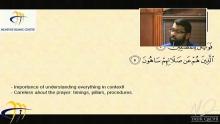 Khutbah: Tafsir of Surat Al-Mā`ūn & Importance of Muharram & Ashura ~ Dr. Yasir Qadhi | 8th Nov 2013