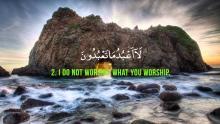 Surah al-Kafiroon | Hyder alJanaabi سورة الكافرون | حيدر الجنابي