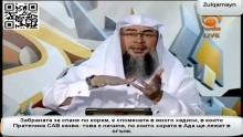 Защо е забранено спането по корем в Исляма
