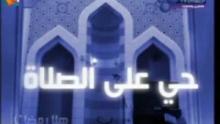 أحلى آذان? Abu Bakr As-Shatiri - Beautiful Aadhaan