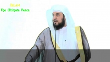How a righteous friend will benefit you in the hereafter ? Sheikh Al Arifi