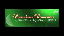 Ramadaan Night 29-1435 | Tafseer Soorah Muddaththir 1-7 | Abu Mussab Wajdi Akkari