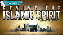 Revive The Islamic Spirit - Sheikh Ahmed Ali | FULL LECTURE | BabUlJannah