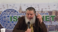 Women's Rights in Islam: Subjugation or Liberation? - Yusuf Estes