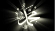 Посланието на Мухаммед (С.А.С) - Неджми Дъбов