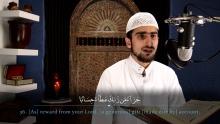 Amazing Surah Naba | Hyder Al Janaabi سورة النبإ | حيدر الجنابي