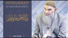 Book Review: Muhammad: His Character & Conduct | Dr. Shabir Ally