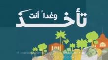 Преуспелият е онзи... Шейх Ел-Мегамиси