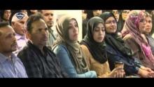 Hope in Allah - Yasmin Mogahed