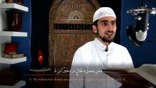 Surah Zalzalah | Hyder alJanaabi سورة الزلزلة | حيدر الجنابي