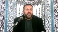 """"""" Видовете води за почистване в Исляма """"   ДАУТ РАФЕТ"""