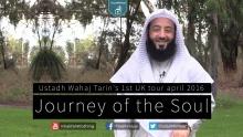 Wahaj Tarain's 1st UK Tour | Journey of the Soul | April 2016